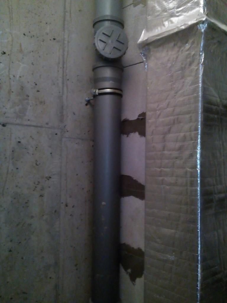 Системы водоотведения